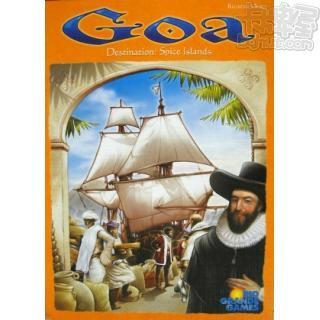 Goa: A New Expedition 果亞