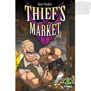 Thief's Market 盜賊市集