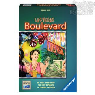 Las Vegas Boulevard expansion (Multilingual first edition)