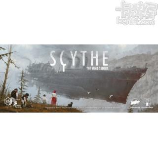 Scythe: The Wind Gambit Expansion2 (鐮刀戰爭:風中的詭計擴充)