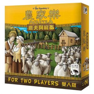 農家樂:農夫與寵畜(2人版) (Agricola: All Creatures Big and Small  )