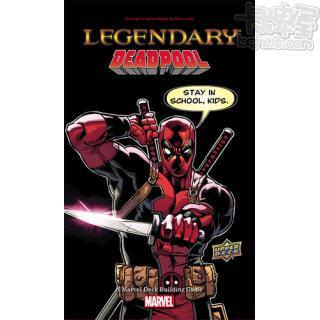 Legendary Marvel Deck building Game: Deadpool