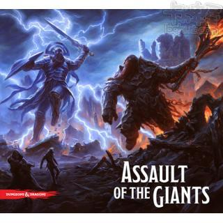 Dungeons & Dragons - Assault of the Giants 巨人突擊