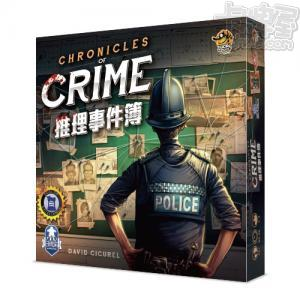 推理事件簿 (Chronicles of Crime)