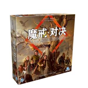 魔戒對決 (Lord of the Rings: The Confrontation)
