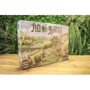 加勒多尼亞 (Clans of Caledonia)