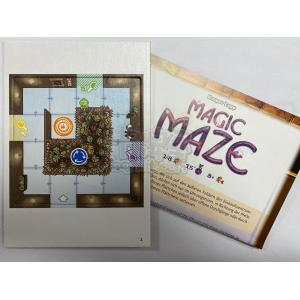 Magic Maze Promo 飛躍魔盜團 (Brettspiel Adventskalender 2017 for Day 1)